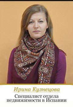 Irina K