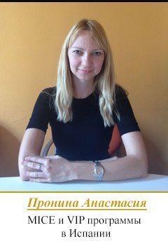 Anastasiya-Pronina1