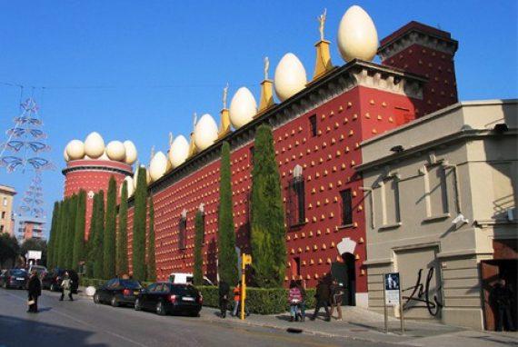 Экскурсия Музей Дали + Жирона