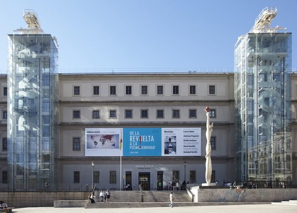 Museum National Art Centre Reina Sofia