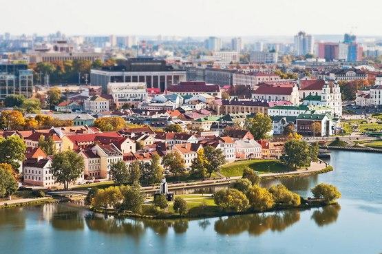 Vista panorámica de otoño Minsk